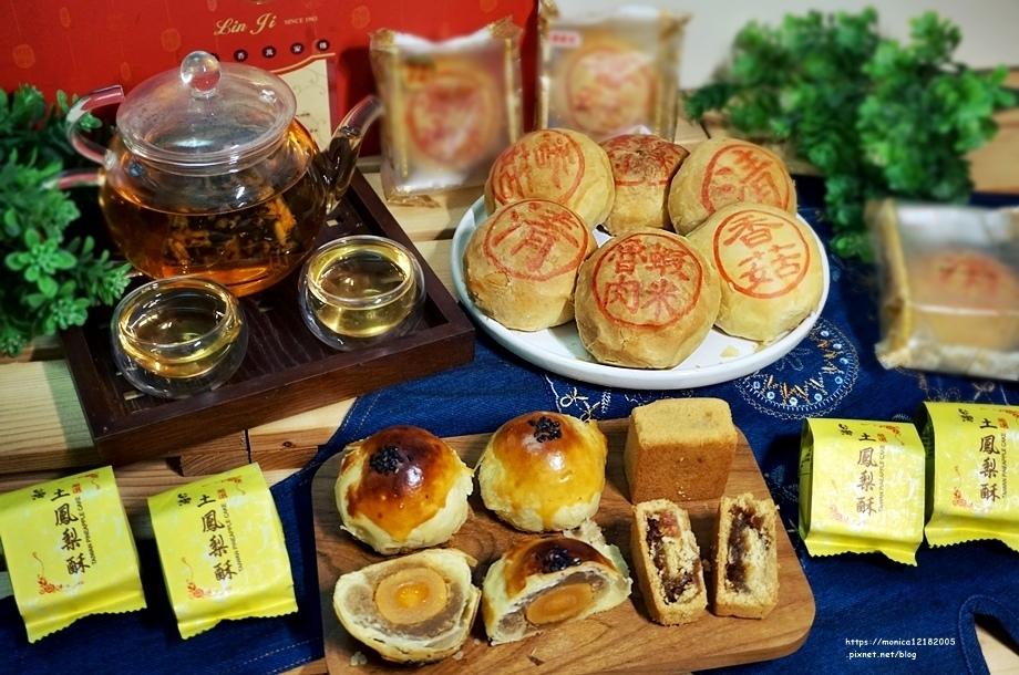 林記餅舖【綠豆椪|蛋黃酥|鳳梨酥】-6-6.JPG