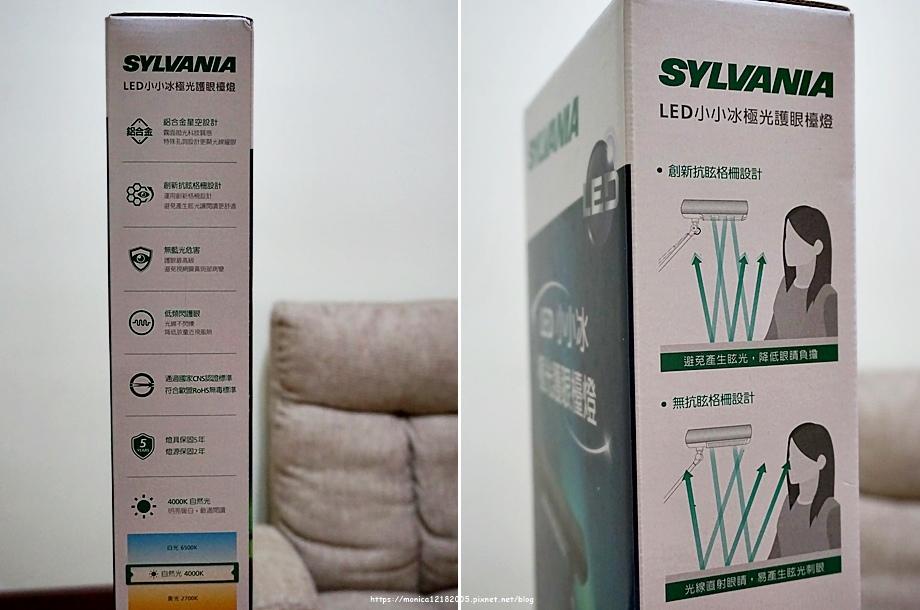 SYLVANIA 喜萬年【第二代 LED小小冰極光護眼檯燈-SYL128】-4-4.jpg