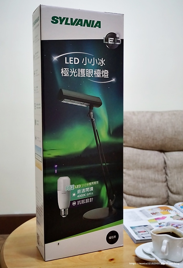 SYLVANIA 喜萬年【第二代 LED小小冰極光護眼檯燈-SYL128】-3-3.JPG