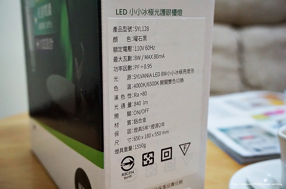 SYLVANIA 喜萬年【第二代 LED小小冰極光護眼檯燈-SYL128】-5-5.JPG