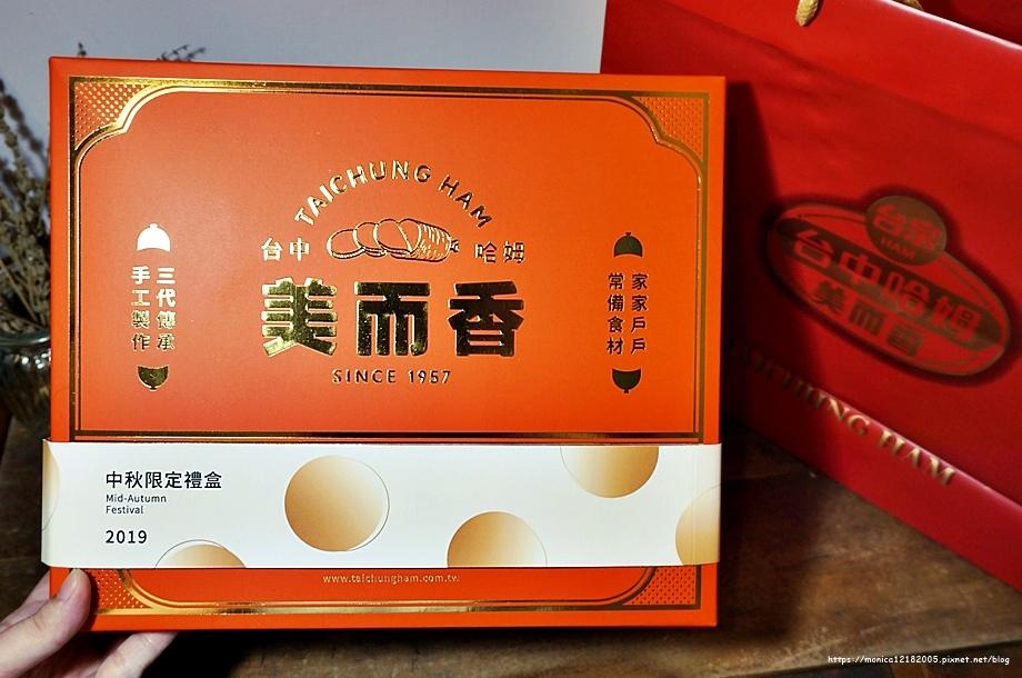 美而香【煙燻小圓火腿|香脆肉紙】-5-5.JPG