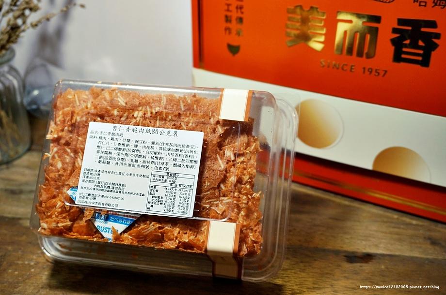美而香【煙燻小圓火腿|香脆肉紙】-28-28.JPG