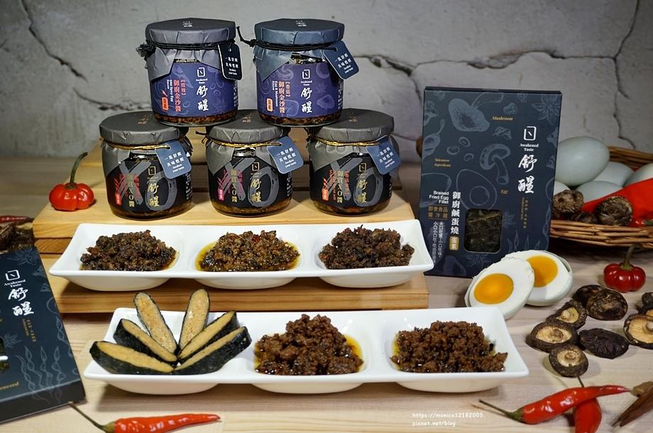 舒醒【御賞XO醬|御廚金沙醬|御廚鹹蛋燒】-1-1.JPG