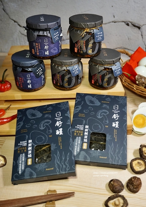 舒醒【御賞XO醬|御廚金沙醬|御廚鹹蛋燒】-3-3.JPG