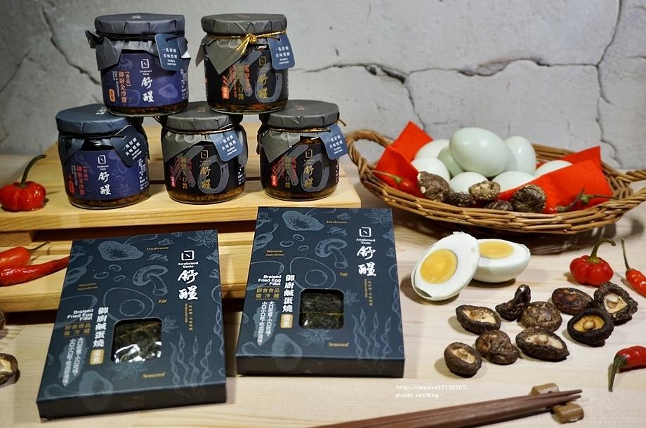舒醒【御賞XO醬|御廚金沙醬|御廚鹹蛋燒】-4-4.JPG