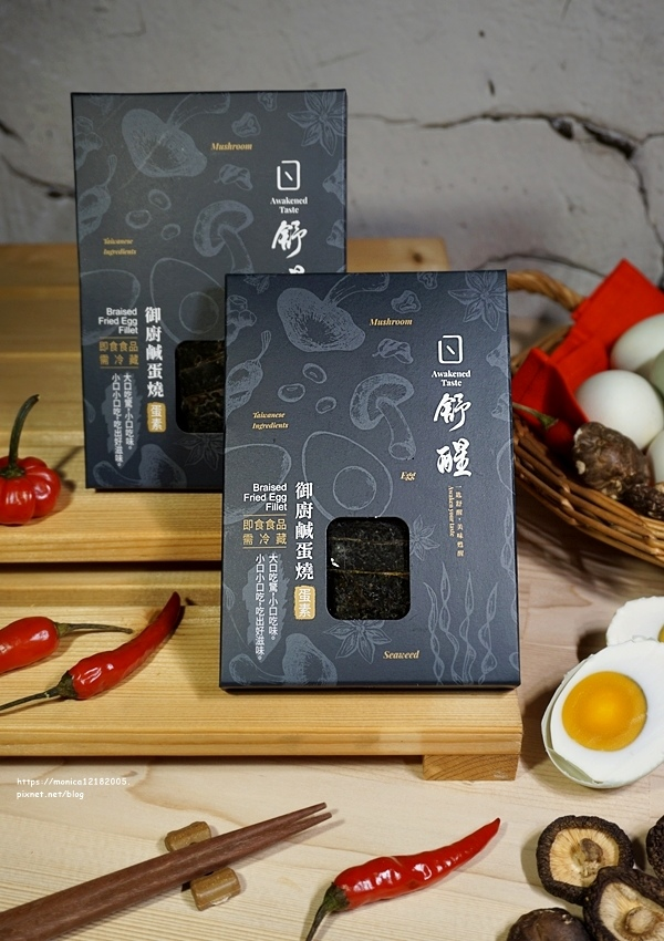 舒醒【御賞XO醬|御廚金沙醬|御廚鹹蛋燒】-5-5.JPG