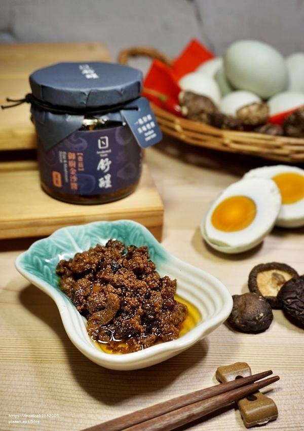 舒醒【御賞XO醬|御廚金沙醬|御廚鹹蛋燒】-17-17.JPG