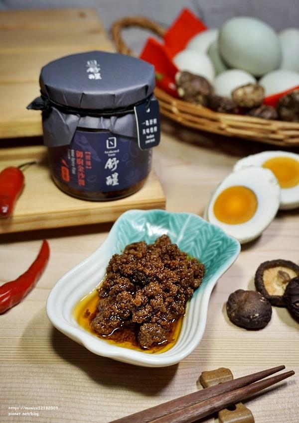 舒醒【御賞XO醬|御廚金沙醬|御廚鹹蛋燒】-18-18.JPG