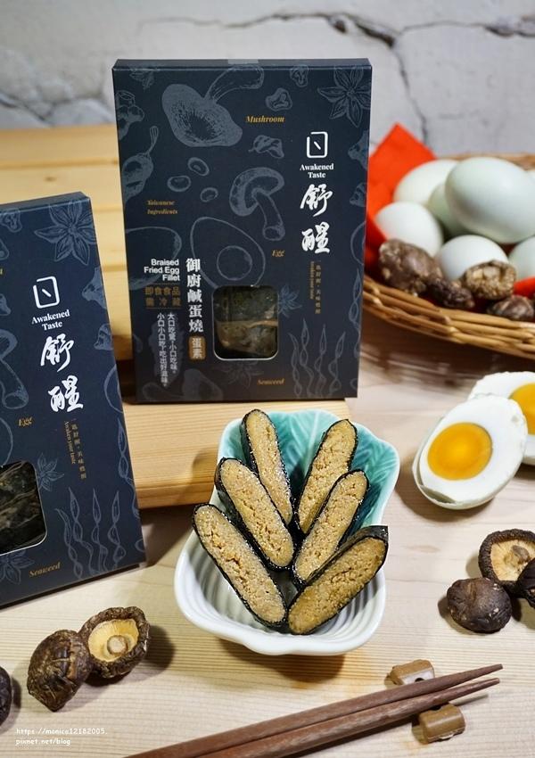 舒醒【御賞XO醬|御廚金沙醬|御廚鹹蛋燒】-21-21.JPG