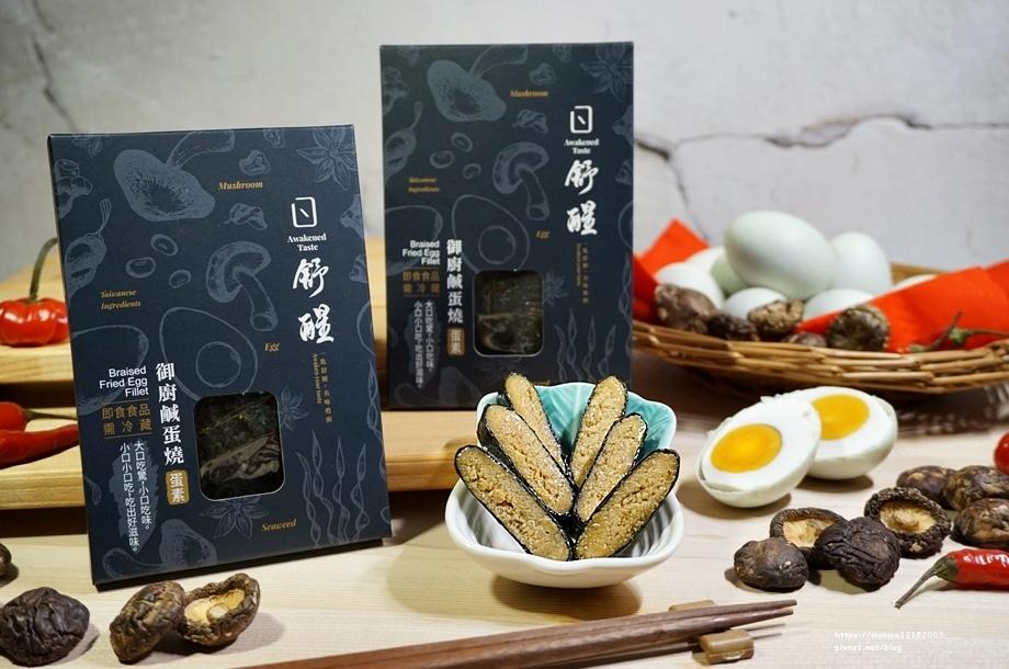 舒醒【御賞XO醬|御廚金沙醬|御廚鹹蛋燒】-24-24.JPG