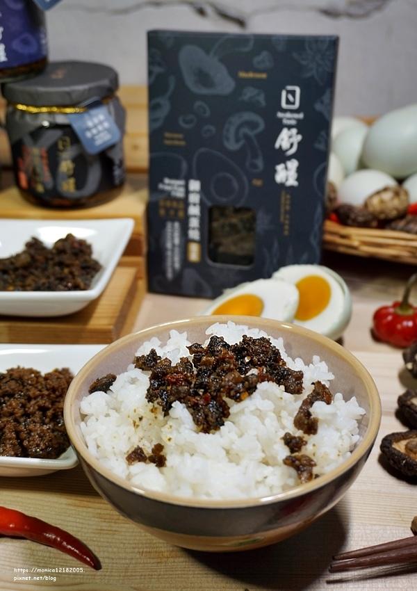 舒醒【御賞XO醬|御廚金沙醬|御廚鹹蛋燒】-27-27.JPG