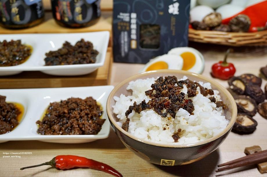 舒醒【御賞XO醬|御廚金沙醬|御廚鹹蛋燒】-29-29.JPG