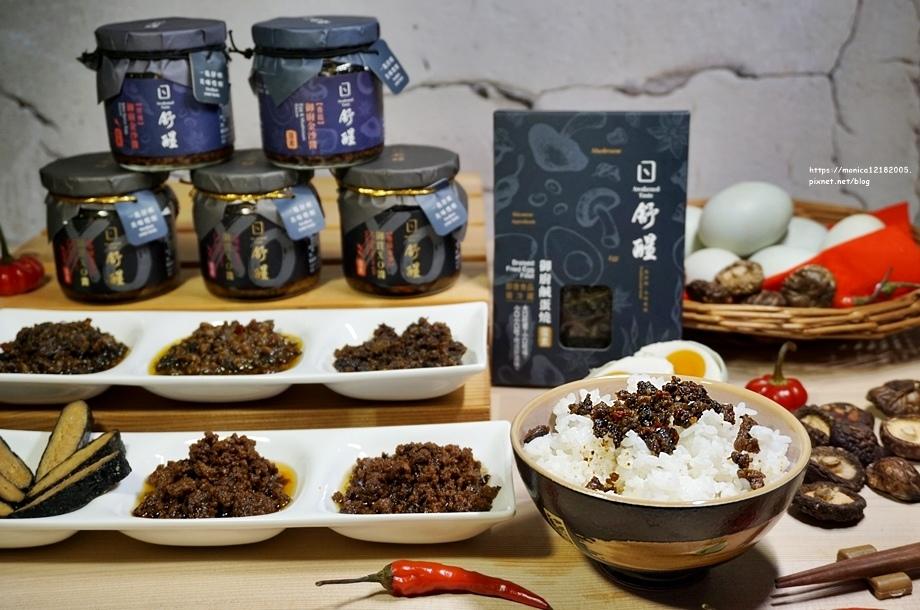 舒醒【御賞XO醬|御廚金沙醬|御廚鹹蛋燒】-28-28.JPG