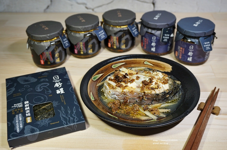 舒醒【御賞XO醬|御廚金沙醬|御廚鹹蛋燒】-32-32.JPG