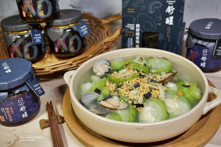 舒醒【御賞XO醬|御廚金沙醬|御廚鹹蛋燒】-36-36.JPG