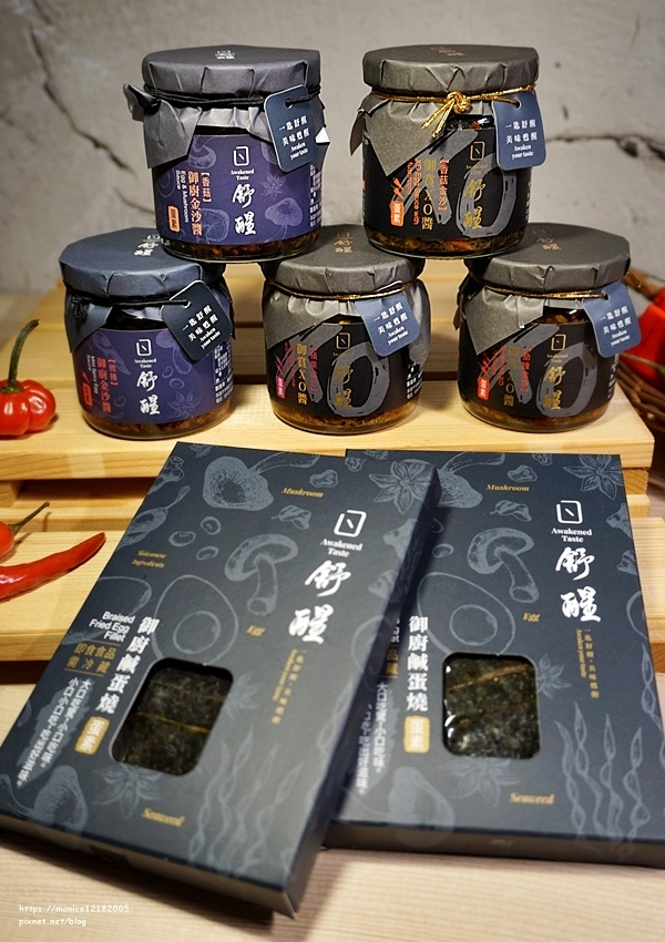 舒醒【御賞XO醬|御廚金沙醬|御廚鹹蛋燒】-38-38.JPG