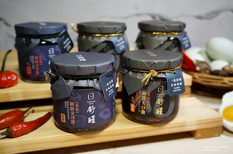 舒醒【御賞XO醬|御廚金沙醬|御廚鹹蛋燒】-8-8.JPG