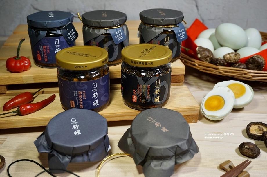 舒醒【御賞XO醬|御廚金沙醬|御廚鹹蛋燒】-9-9.JPG