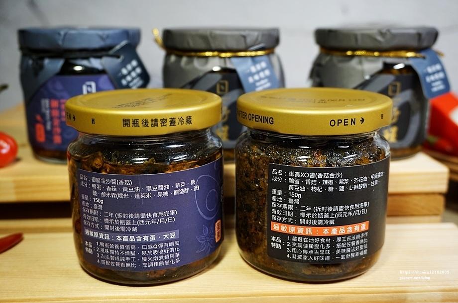 舒醒【御賞XO醬|御廚金沙醬|御廚鹹蛋燒】-10-10.JPG