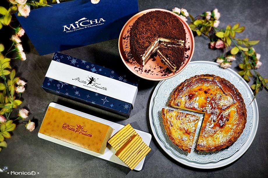 MICHA 米迦【千層蛋糕|乳酪派|雪蜜蛋糕】-1-1.JPG