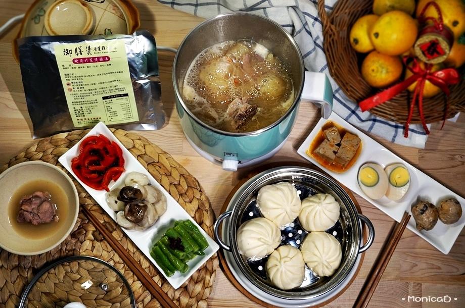 御膳煲【鮑魚竹笙雞|首烏煲雞湯|蒜頭煲雞湯】-3-3.JPG
