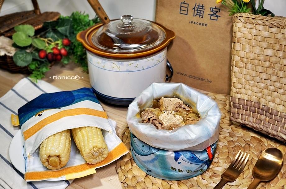 自備客【Roll'eat 西班牙桶裝食物袋|吃貨零食袋】-1-1.JPG