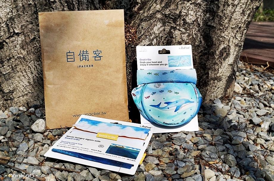 自備客【Roll'eat 西班牙桶裝食物袋 吃貨零食袋】-4-4.JPG