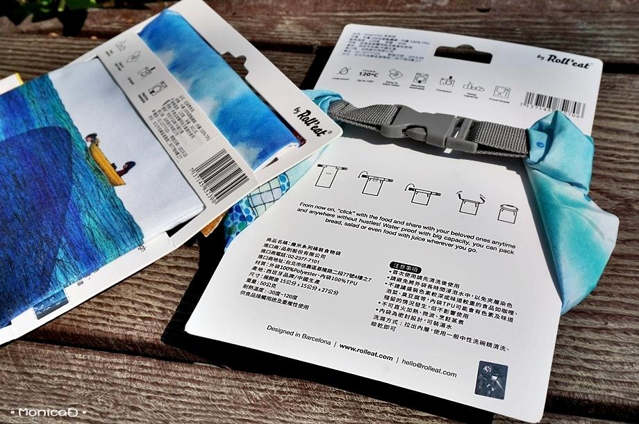 自備客【Roll'eat 西班牙桶裝食物袋 吃貨零食袋】-6-6.JPG