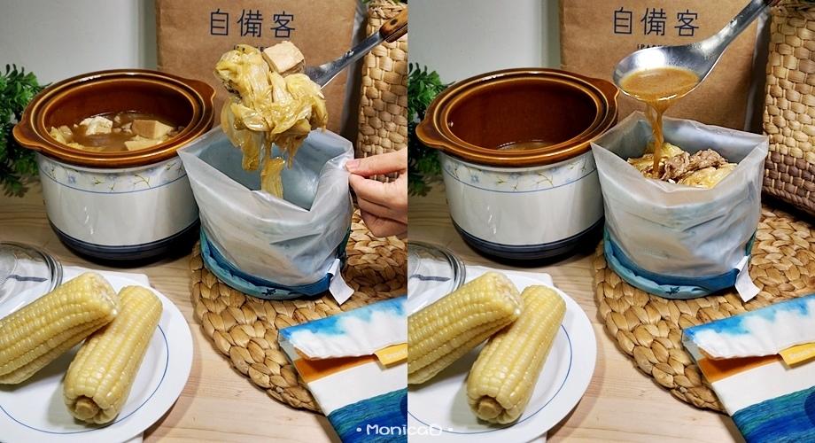自備客【Roll'eat 西班牙桶裝食物袋 吃貨零食袋】-16-16.jpg