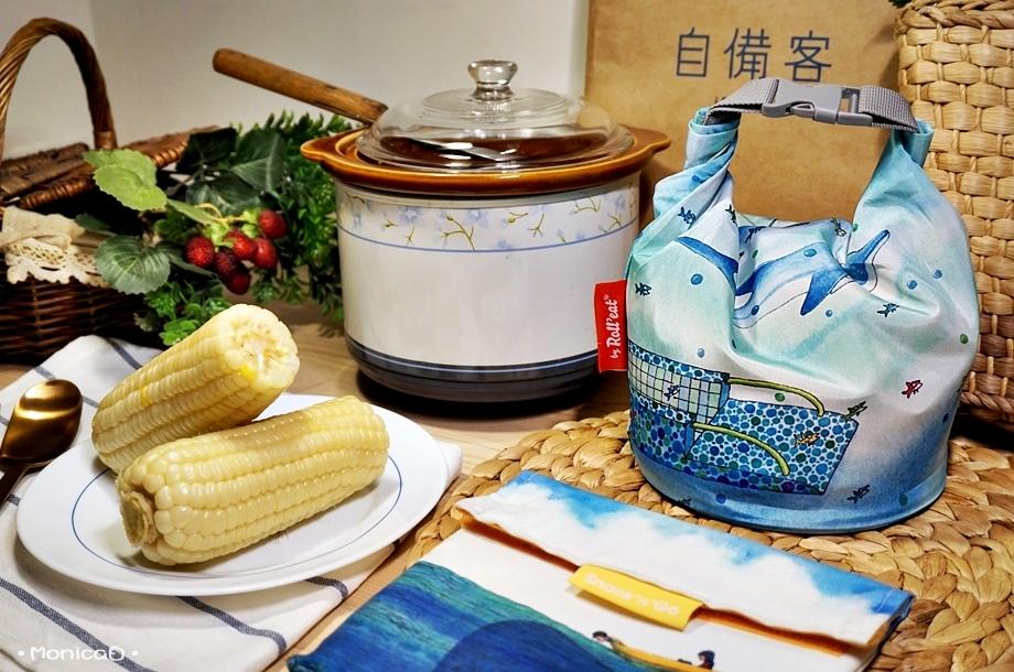 自備客【Roll'eat 西班牙桶裝食物袋 吃貨零食袋】-19-19.JPG