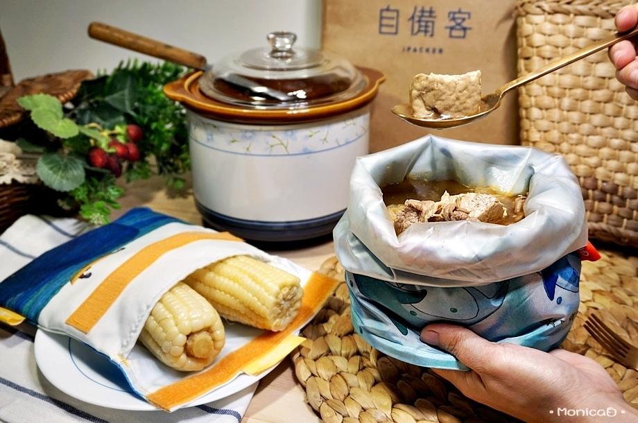 自備客【Roll'eat 西班牙桶裝食物袋 吃貨零食袋】-20-20.JPG