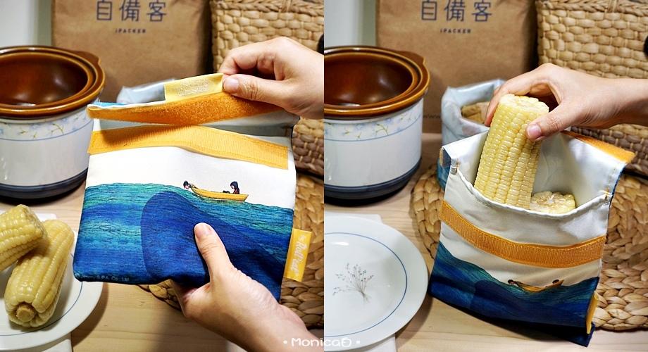 自備客【Roll'eat 西班牙桶裝食物袋 吃貨零食袋】-22-22.jpg