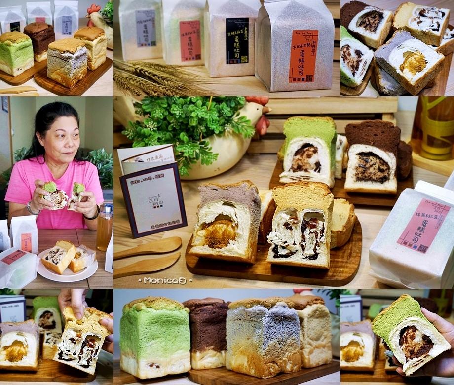 正月朔日【芋奶肉鬆|黑糖麻吉|抹茶紅豆|巧克力牛奶】-1-1.jpg