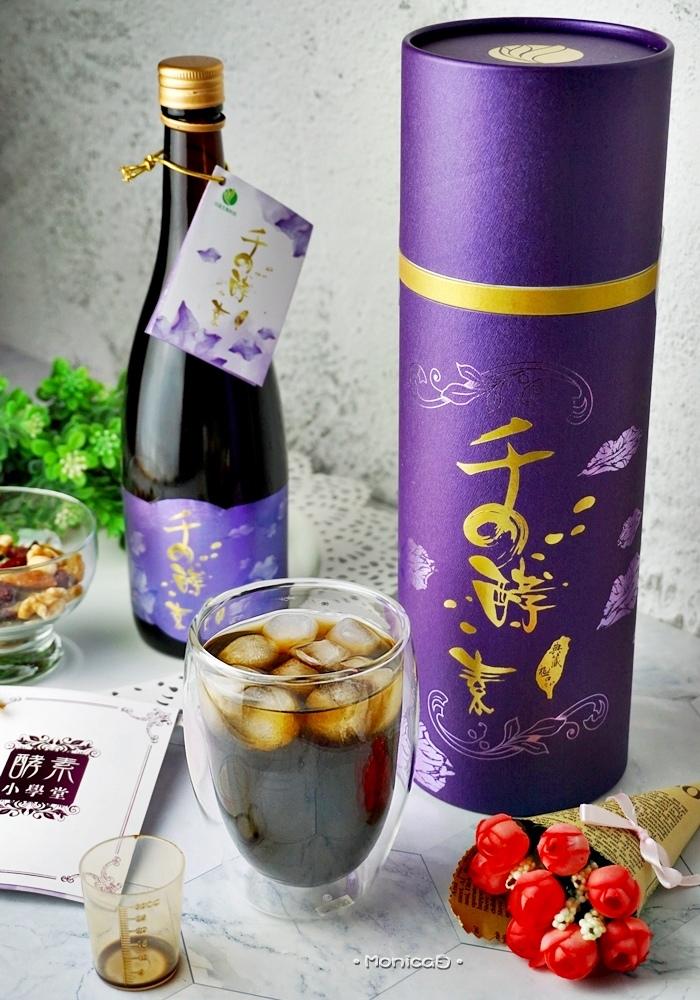 川晟生技【千之酵素】-12-12.JPG