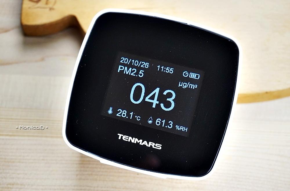 世駿電子 TENMARS【 PM2.5空氣品質監測儀 TM-280】-1-1.JPG
