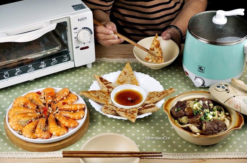 良品開飯【月亮蝦餅|紅燒半筋半肉湯|清燉牛腩湯|蔥多多捲餅|蔥鴨燒餅】-1-1.JPG