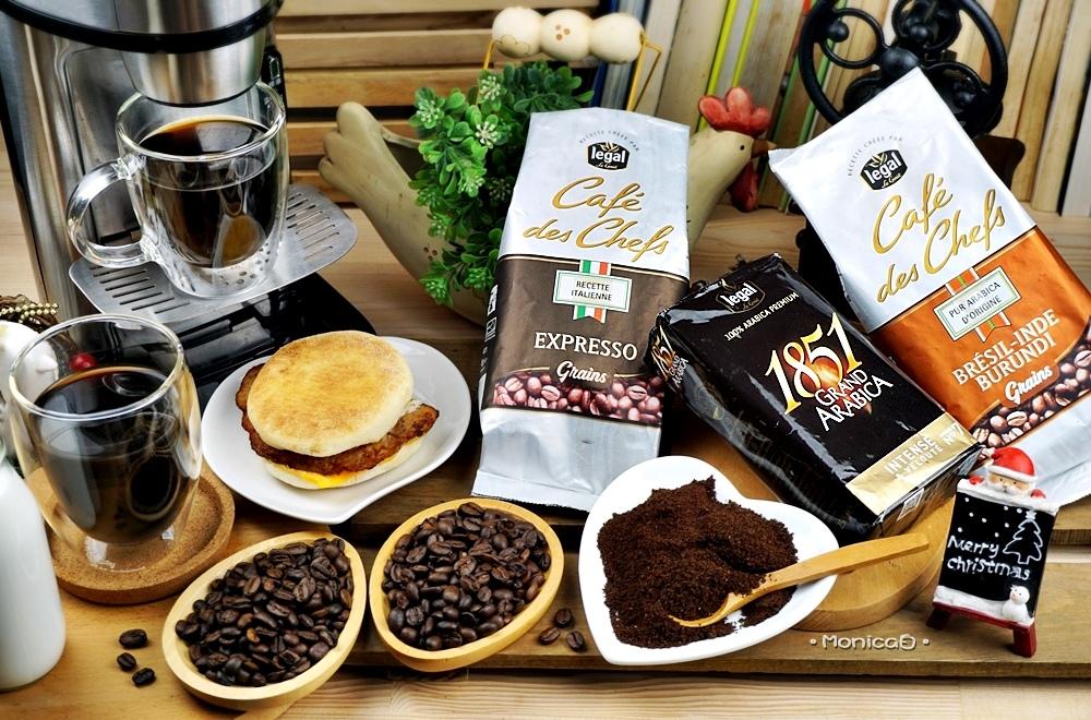 LEGAL 法國樂家咖啡【1851咖啡磚|名廚濃縮Expresso咖啡豆|限定產區咖啡豆】-1-1.JPG