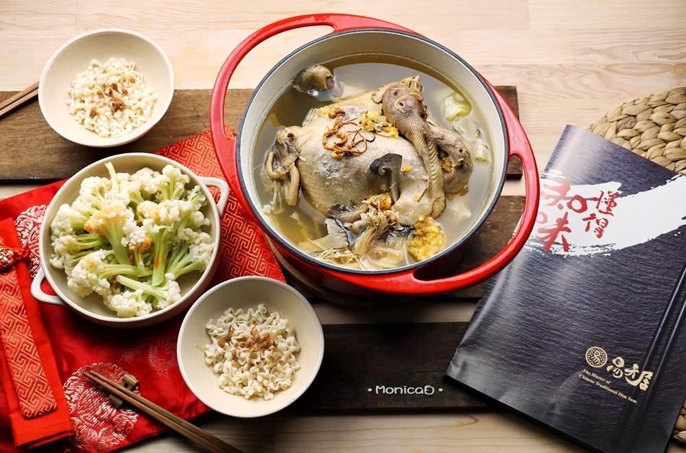 緻宏食品【百寶納福佛跳牆|黃金蟲草蛤蜊金鑽雞湯】-1-1.JPG