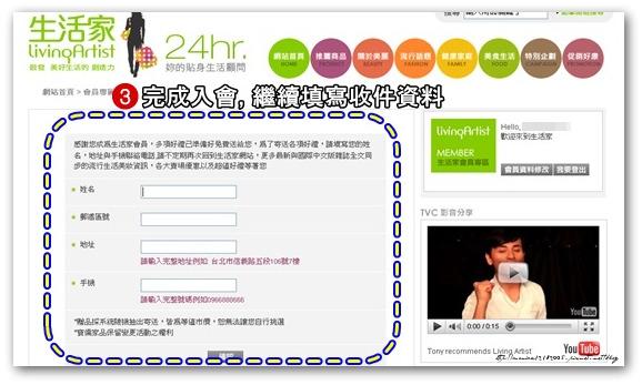 「生活家Living Artist」-4-4.jpg