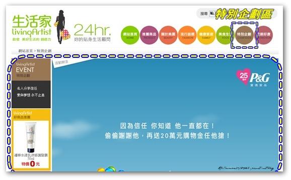 「生活家Living Artist」-13-13.jpg
