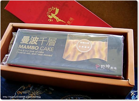 【愛蘭白酒芒果曼波千層蛋糕】-3-3.JPG