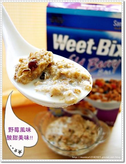 Weet-Bix【小口纖麥酥-野苺口味 】-9-9.JPG