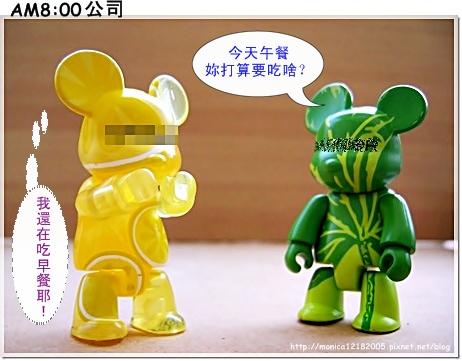 味味A【乾麵王】-1-1.JPG