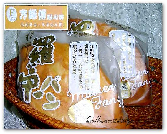 方師傅【羅宋麵包】-1-1.jpg