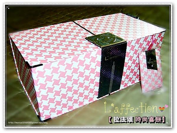 L'affection【拉法頌時尚喜餅】-1-1.jpg