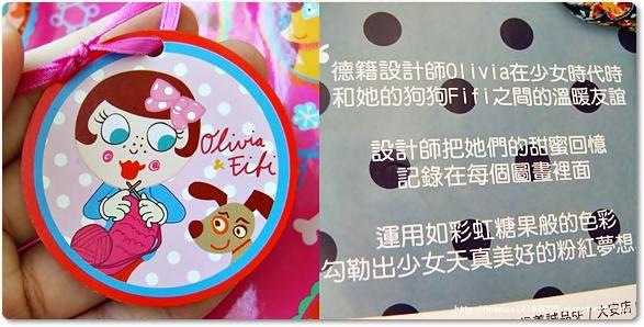 【手提化妝袋】-2-2.jpg
