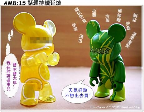 味味A【乾麵王】-2-2.JPG