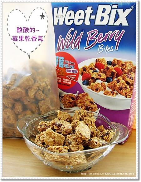 Weet-Bix【小口纖麥酥-野苺口味 】-5-5.JPG