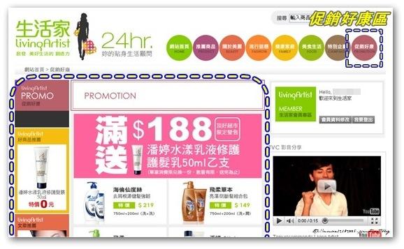 「生活家Living Artist」-14-14.jpg
