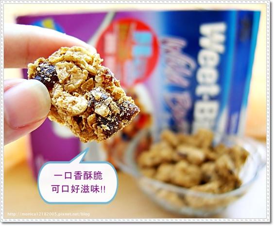 Weet-Bix【小口纖麥酥-野苺口味 】-7-7.JPG